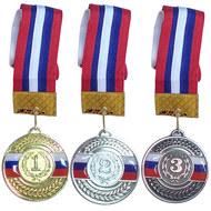 F18522 Медаль 3 место  (d-6,5 см, лента триколор в комплекте), 10014095, 15. НАГРАДНАЯ ПРОДУКЦИЯ