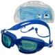 F18481 Очки полумаска для плавания (синие)