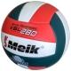 """C28681 Мяч волейбольный """"Meik-VBL280"""" пляжный, TPU 2.5,  280 гр, машинная сшивка"""