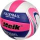 """C28683-2 Мяч волейбольный """"Meik-VM2875"""" пляжный, TPU 2.5,  280 гр, машинная сшивка"""