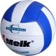 """C28683-3 Мяч волейбольный """"Meik-VM2804"""" пляжный, TPU 2.5,  280 гр, машинная сшивка"""