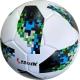 """C28673-3 Мяч футбольный """"Meik-Telstar"""", 3-слоя  PVC 2.3, 340 гр, машинная сшивка"""
