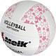 """R18039-1 Мяч волейбольный """"Meik-2898"""" PU 2.5, 270 гр, машинная сшивка"""