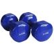 HKDB115-N Гантель виниловая 2,5 кг (синяя) (10)