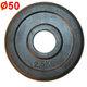 HKPL112 Блин обрезиненный (d 51 мм.)2,5 кг.