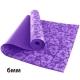 HKEM113-06-PURPLE Коврик для йоги 6 мм-Фиолетовый (12)