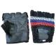 1620RUS / S/ Перчатки Тяж. Атлетические Нат.Кожа/Нейлон ,Упаковка:Премиум Пакет на кнопке