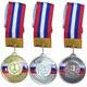 F18520 Медаль 1 место  (d-6,5 см, лента триколор в комплекте)