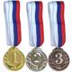 F18530 Медаль 2 место  (d-5 см, лента триколор в комплекте)