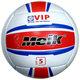 """R18034 Мяч волейбольный """"Meik-2876"""" PU 2.5, 270 гр, машинная сшивка"""