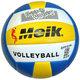 """R18035 Мяч волейбольный """"Meik-503"""" PU 2.5, 270 гр, машинная сшивка"""