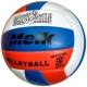 """R18036 Мяч волейбольный """"Meik-503"""" PU 2.5, 270 гр, машинная сшивка"""