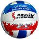 """R18038 Мяч волейбольный """"Meik-2811"""" PU 2.5, 270 гр, машинная сшивка"""