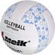 """R18039-2 Мяч волейбольный """"Meik-2898"""" (синий) PU 2.5, 270 гр, машинная сшивка"""