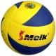 """R18040 Мяч волейбольный """"Meik-200"""" 8-панелей, PU 2.7,  280 гр, клееный"""