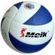 """R18041 Мяч волейбольный """"Meik-200"""" 8-панелей, PU 2.7,  280 гр, клееный"""