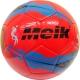 """R18032-3 Мяч футбольный """"Meik-069"""" (желтый) 4-слоя  TPU+PVC 3.0,  400 гр, машинная сшивка"""