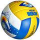 """R18037-1 Мяч волейбольный """"Meik-511"""" пляжный, PU 2.5,  270 гр, машинная сшивка"""