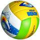 """R18037-2 Мяч волейбольный """"Meik-511"""" пляжный, PU 2.5,  270 гр, машинная сшивка"""