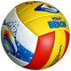 """R18037-3 Мяч волейбольный """"Meik-511"""" пляжный, PU 2.5,  270 гр, машинная сшивка"""