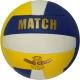 VB-3001 Мяч волейбольный матчевый Soft Touch PU
