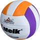 """C28683-1 Мяч волейбольный """"Meik-VM2825"""" (фиолетовый) пляжный, TPU 2.5,  280 гр, машинная сшивка"""