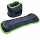 """HKAW104-1 Утяжелители """"ALT Sport"""" (2х1,0кг) (нейлон) в сумке (черный с зеленой окантовкой)"""