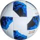 "D26078-1 Мяч футбольный ""Telstar"" - синий, PU 3.0мм, 400 гр, термосшивка"