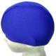 B26291 Шапочка для плавания лайкра/полиэстер Взрослая  (синяя)