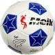 """C33394-2 Мяч футбольный №4 """"Meik-086"""" (белый) 3-слоя, TPU+PVC 3.2,  340-350 гр., машинная сшивка"""