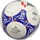 """C33394-5 Мяч футбольный №4 """"Meik-086"""" (белый) 3-слоя, TPU+PVC 3.2,  340-350 гр., машинная сшивка"""