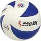 """C28680-1 Мяч волейбольный """"Meik-VXL2000"""" (бело/синий), PU 2.5,  280 гр, клееный,бут.кам,"""