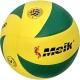 """C28680-3 Мяч волейбольный """"Meik-VXL2000"""" (желто/зеленый), PU 2.5,  280 гр, клееный,бут.кам,"""