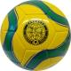 """R18026-3 Мяч футбольный """"MK-307"""" (желтый), PVC 2.3, 340 гр, машинная сшивка"""