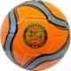 """R18026-5 Мяч футбольный """"MK-307"""" (оранжевый), PVC 2.3, 340 гр, машинная сшивка"""