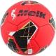 """B31318-1 Мяч футбольный """"Meik-068"""" 2-слоя, (красный), TPU+PVC 2.7, 410-420 гр., машинная сшивка"""