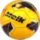 """B31318-2 Мяч футбольный """"Meik-068"""" 2-слоя, (золотой), TPU+PVC 2.7, 410-420 гр., машинная сшивка"""