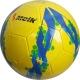 """B31323-2 Мяч футбольный """"Meik-2000C"""" 2-слоя, (желтый), TPU+PVC 2.7, 410-420 гр., машинная сшивка"""