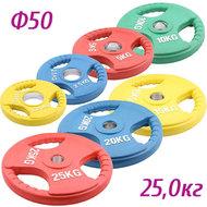 HKPL116-COLOR-d50 Блин обрезиненный (d 50 мм.) 25 кг., 10017646, Блины D50-51