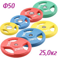 HKPL116-COLOR-d50 Блин обрезиненный (d 50 мм.) 25 кг., 10017646, Блины / Диски
