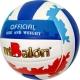 T07523 Мяч волейбольный, PU 2.5, 270 гр, машинная сшивка