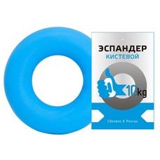 """Эспандер кистевой """"Fortius"""", кольцо 10 кг (голубой)"""