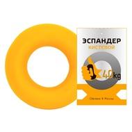 """Эспандер кистевой """"Fortius"""", кольцо 40 кг (желтый) , 10017723, Эспандеры Кистевые"""
