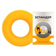 """Эспандер кистевой """"Fortius"""", кольцо 40 кг (желтый)"""