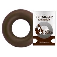 """Эспандер кистевой """"Aspire"""", кольцо 50 кг (серый) , 10017724, Эспандеры Кистевые"""