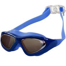 B31537-1 Очки для плавания взрослые полу-маска (Синий)