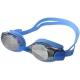 B31550-1 Очки для плавания взрослые (Синий)