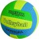 E29209-1 Мяч волейбольный (сине/зелено/желтый) пляжный, TPU 2.5,  280 гр