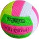 E29209-2 Мяч волейбольный (зелено/желтый/розовый) пляжный, TPU 2.5,  280 гр