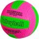 E29209-3 Мяч волейбольный (розово/зеленый) пляжный, TPU 2.5,  280 гр